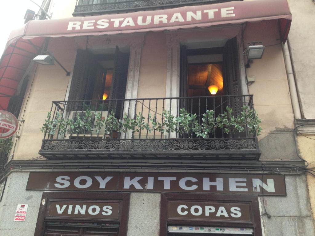 Soy kitchen exterior dime un restaurante por alberto for Restaurante soy kitchen