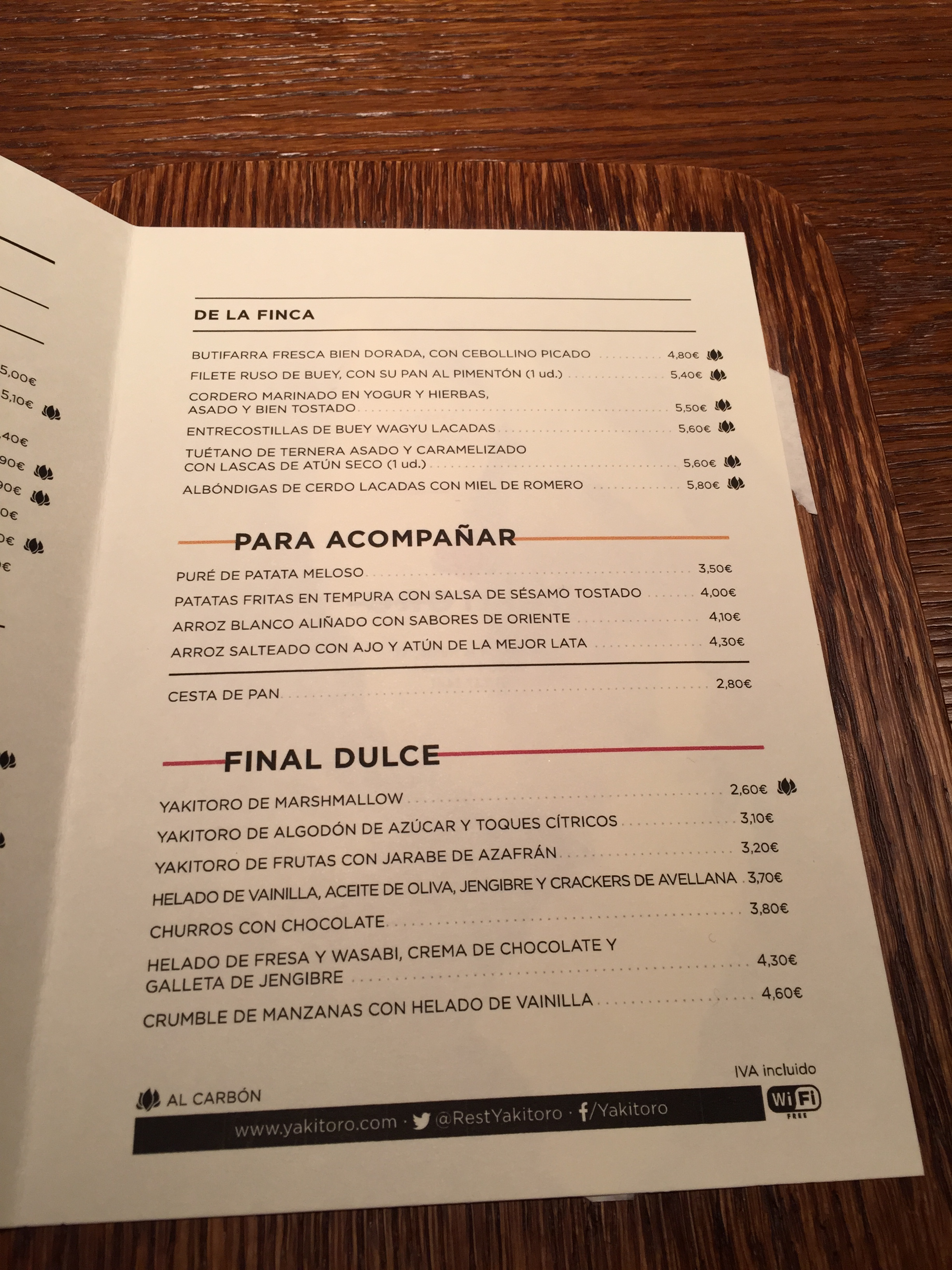 He E Restaurant Menu