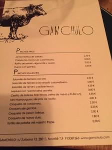 gamchulo1